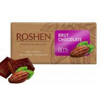 شکلات تخته ای ۸۰ درصدی روشن ترکیه