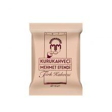 قهوه ممد افندی ۱۰۰ گرمی ترکیه