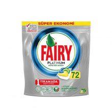 قرص ماشین ظرفشویی فایری ۷۲ عددی ترکیه