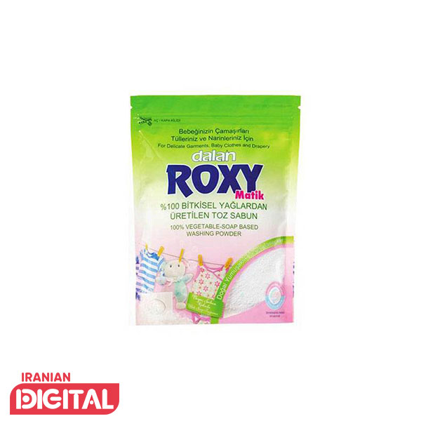 Rexi soap powder 800 g, model made in Turkey