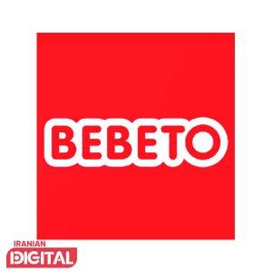 پاستیل Bebeto مدل بستنی وزن 1 کیلوگرم ترکیه