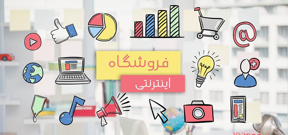 درباره ایرانیان دیجیتال
