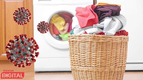مقابله با کرونا با شستشوی لباس