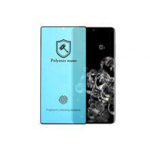 گلس سرامیکی صفحه نمایش گوشی سامسونگ S20 Ultra
