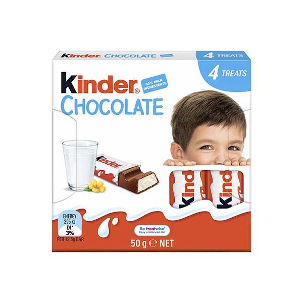 شکلات کیندر 4 تکه ای مدل Kinder Boy وزن 50 گرم