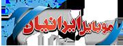 ایرانیان دیجیتال