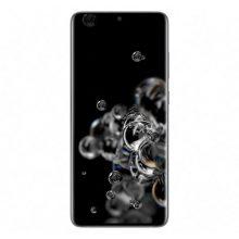 گوشی موبایل سامسونگ مدل گلکسی S20 اولترا